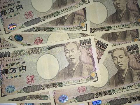 yen-2177672.jpg
